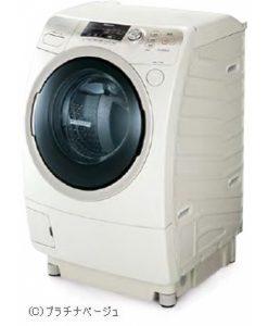 Máy giặt Toshiba TW-Z8000 động cơ inverter chuyển động trực tiếp giặt 9KG sấy 6KG